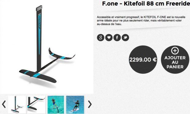 f one kite foil 88 cm