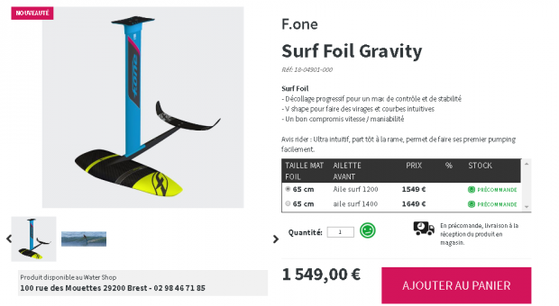 fone surf foil