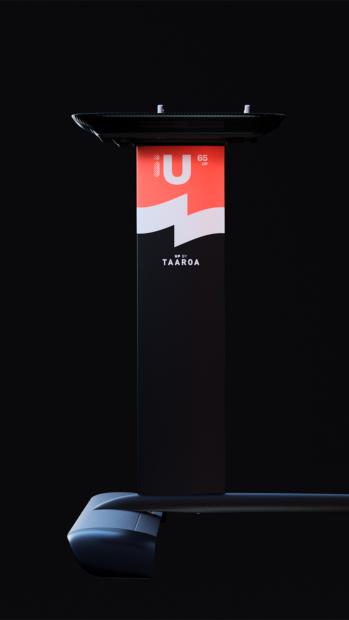 Taaroa iUp foil